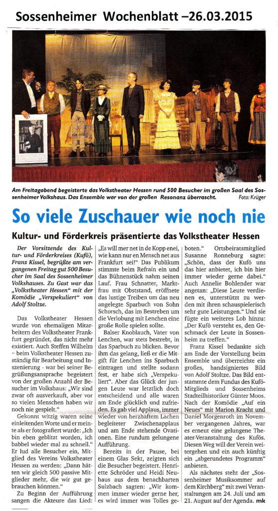 Volkstheater 2