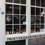 3-amsterdam-10