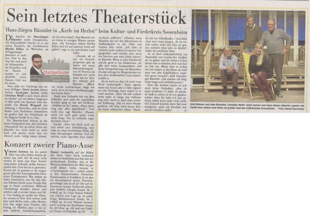 sein-letztes-theaterstueck-kerle-im-herbst-13-10-16